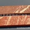 供应建筑陶瓷--西班牙瓦 仿古琉璃瓦 陶瓷饰件 拉毛转广场砖