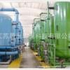 厂家直供混合离子交换器 离子交换设备 源水处理设备
