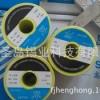 余姚焊锡丝焊锡条助焊剂锡膏生产销售