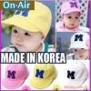 〖帽子批发〗童帽外贸|儿童太阳帽|儿童帽批发|童帽棒球帽M142