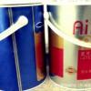长期供应5-22L化工桶 涂料桶 金属桶 包装桶