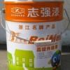 长期供应5-20L涂料桶 金属桶 包装桶